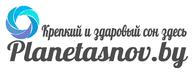 """Интернет-магазин """"Планета снов"""""""