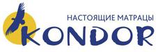 Ортопедические матрасы Кондор, матрацы Кондор в интернет магазине planetasnov.by в Минске